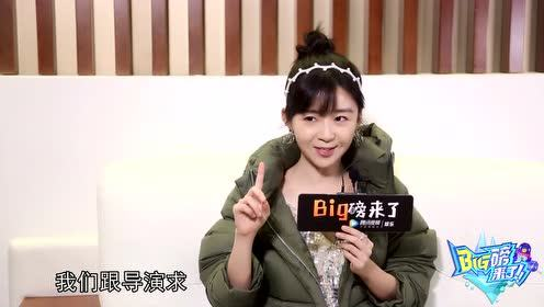 Interview Song YiRen: Wearing a skirt on the snowy mountain,shooting ever night is so hard | Ever Night S2