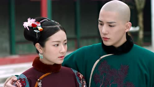 Highlight EP34 Ver.1 | Dreaming Back to the Qing Dynasty