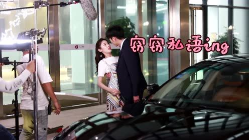 Behind the scenes: Boss's way of holding on the waist   Well Intended Love S2