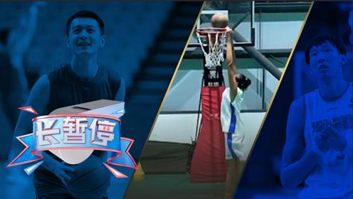9月24日《CBA长暂停》杨鸣遭儿子整蛊 民间惊现女版杜兰特