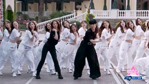 เบื้องหลัง: เมิ่งเหม่ยฉี โจวเจิ้นหนาน พาเหล่าสาว ๆ เต้นเพลงธีมรายการ สนุกสุด ๆ | CHUANG 2020