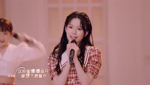 Highlight MV: ทบทวนอันดับเด็กฝึก 15 คน รอติดตามค่ำคืนแห่งการเดบิวต์ ได้ในวันที่ 4 ก.ค. | CHUANG 2020