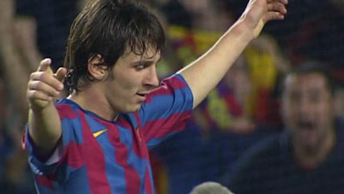 欧冠王者起航时刻 十五年前的今天梅西斩落欧冠处子球