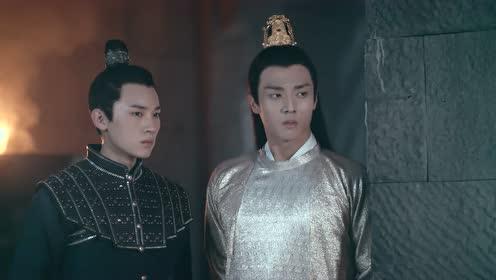 Highlight EP6 Ver.3 | The Legend of Jinyan