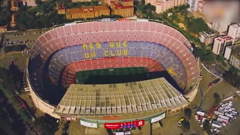 巴萨新球场即将落成!全景模拟带你震撼体验新诺坎普