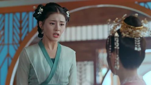 Highlight EP9 Ver.3 | The Legend of Jinyan