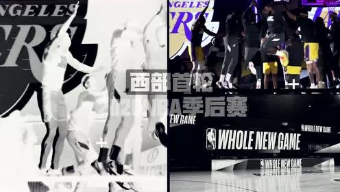 【录播回放】猛龙vs篮网第4节 猛龙全面压制轻取篮网