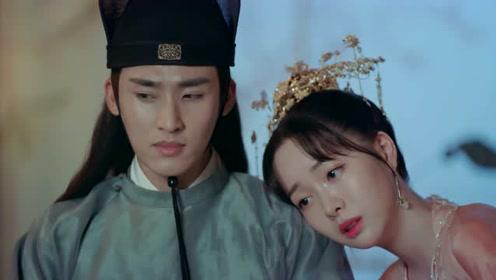 Highlight EP8 Ver.1 | The Legend of Jinyan