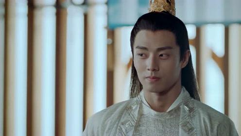 Highlight EP8 Ver.3 | The Legend of Jinyan