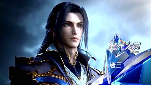 All Star Night: Tang San - Virtual Character of the Year