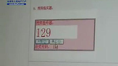 【搜房彩票第11期www.dllssc.com 多利来