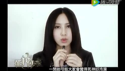 视频: 【死神少女】房思瑜推荐