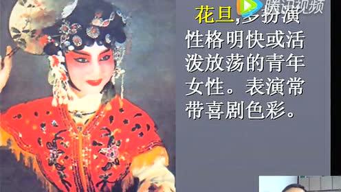 沪教版七年级语文上册6 社戏