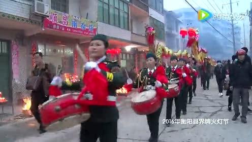 衡阳界牌火灯节 薪火相传600年