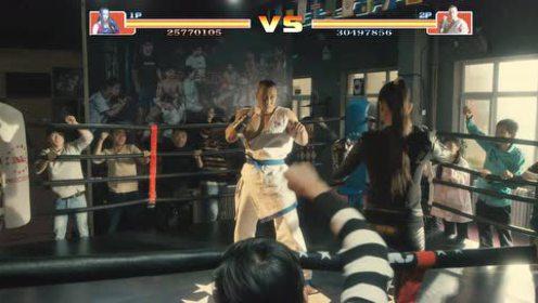 《皇拳》预告片