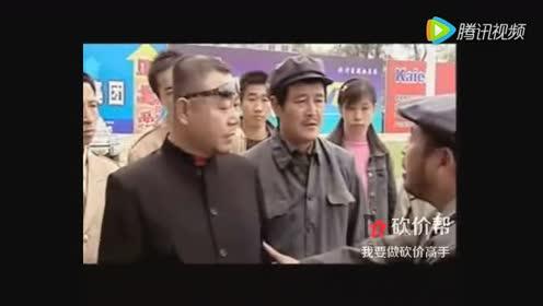 赵本山和人打架 彪哥仗义出手相救!范伟这逼装的太有气场了!