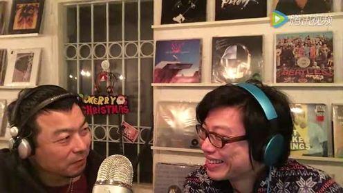 黎文X马客 2016唱片店日特辑荒岛电台V+W录播现场