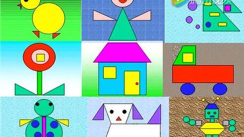 新版二年级数学下册3 图形的运动(一)