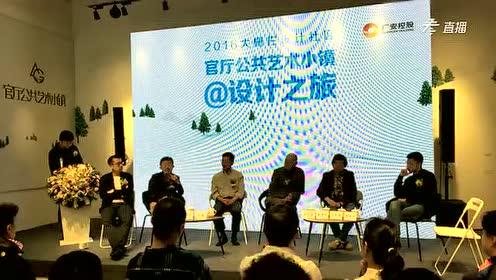 腾讯房产北京站在9月29日的直播