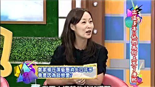 沈玉琳逼问郑家榆被批没人性