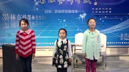 墨林童星作品《课堂趣事》黄雪超刘思甜张怀文