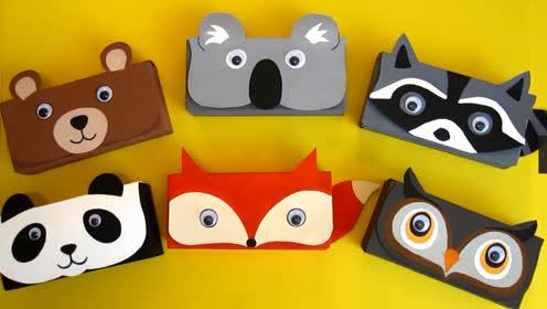 跟小朋友学做各式可爱动物造型文具收纳盒,萌