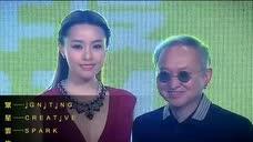 申博太阳城宣传片3