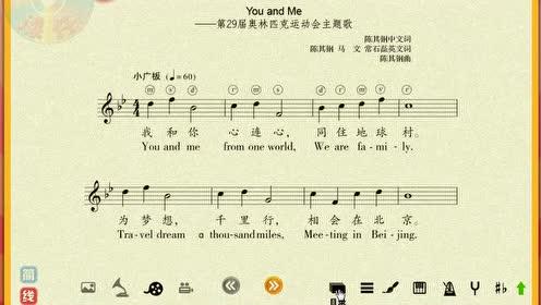 人教版八年级音乐下册