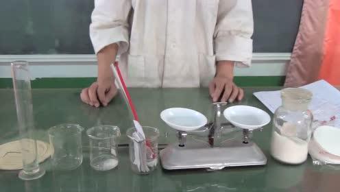 九年级化学下册第九单元-溶液_溶质的质量分数flash课件