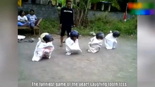 超爆笑,一群小孩被装在麻袋里,瞬间全场嗨翻