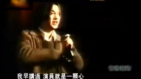 教育新闻_洛阳女教师对女学生咆哮视频