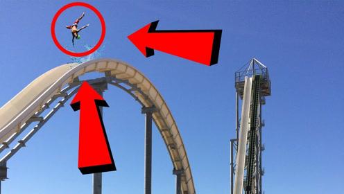极限运动之水滑梯失误,看着都疼,最后的失误