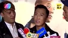 甄子丹为《极限特工3》做宣传