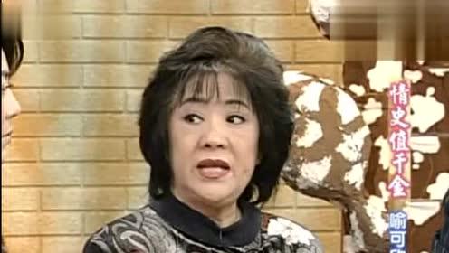 [娱乐]刘德华唯一承认的女友,被传嫁给华仔替身,喻可欣走不出的阴影!