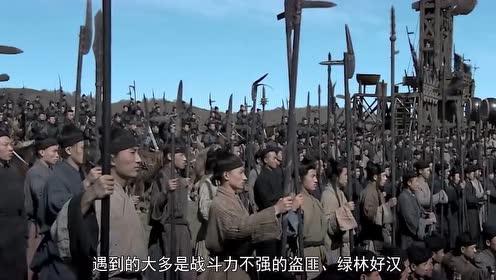 七年级历史上册第三单元第10课 秦末农民大起义