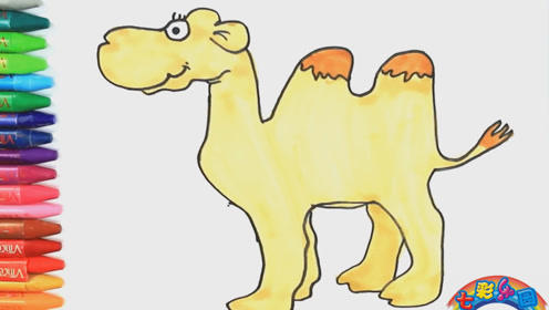 儿童画画涂色本 亲子互动简笔绘画一沙漠里的骆驼
