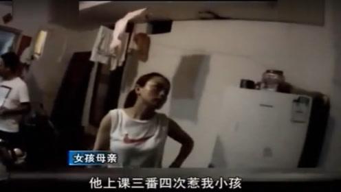 南昌:男女同学上课打闹 女生母亲连夜上门