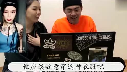 韩国人看抖音经典换装视频的反应,最后一个是