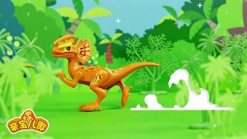 动动手动动脚小朋友跟恐龙一起跳舞中文版