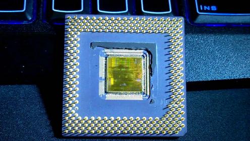 ibm的cpu你见过没,核心在针脚这边?显微镜看看里面有什么