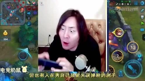 太搞笑了!梦泪直播撞车张大仙玩关羽,梦泪: