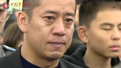 关注社会热点事件 万人泪目送别 这位父亲让一座城陷入悲伤