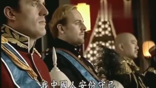 Image result for 走向共和电视剧 李鸿章与八国联军代表