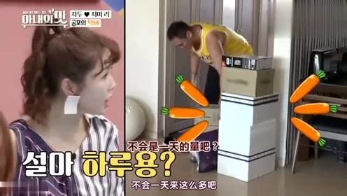 搞笑综艺:韩国两女星因在网上买而争吵,嫌网
