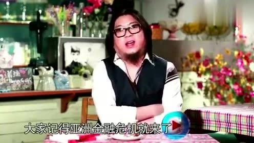 高晓松解谜果敢,这个地方,是缅甸华侨和中国