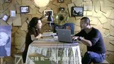 梦瑶让冯立扬送她去拍片,冯立扬不但不送她,还让她把房贷还了!