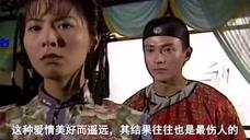 99版《雪山飞狐》主题曲,张学友《爱你痛到不知痛》,你敢唱吗?