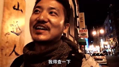 日本无料视频_雷探长:探秘日本红灯区,看不懂无料案内所是什么意思?