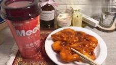 美味又简单的茄汁大虾,酸甜可口,大人小孩都喜欢哦!