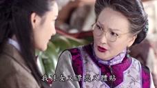 忍冬艳蔷薇:蔷薇想让奶奶帮忙拿下正定,却还假装害羞,太虚伪了